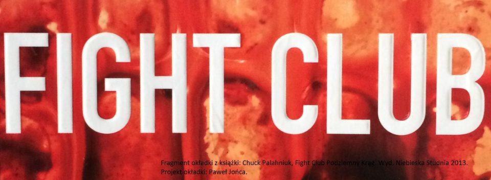 Chuck Palahniuk Fight Club