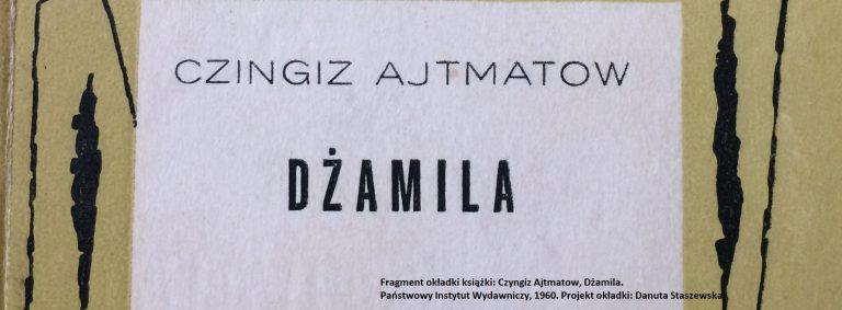 Czyngiz Ajtmatow, Dżamila