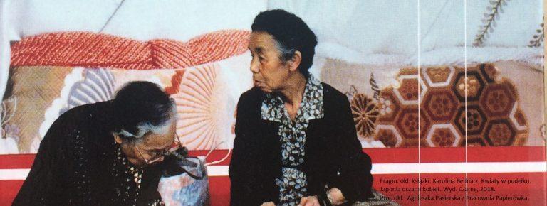 Karolina Bednarz, Kwiaty w pudełku. Japonia oczami kobiet