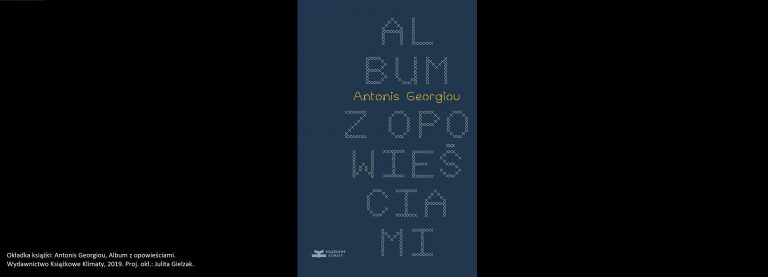 Antonis Georgiou, Album z opowieściami