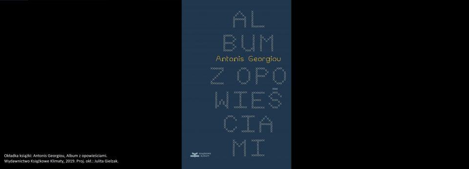 Antonis Georgiou Album z opowieściami