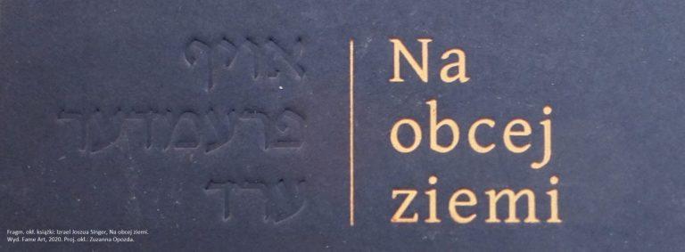 Izrael Joszua Singer, Na obcej ziemi